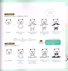 Kawaii Illustration Lesson mizutama Japanese by JapanLovelyCrafts