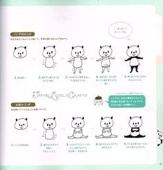 Kawaii Illustration Lesson mizutama Japanese by JapanLovelyCrafts