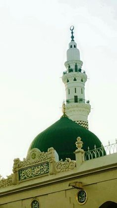 Qubbatul hadhra'. Madinah Almunawwarah. Medina Mosque, Green Dome, Noble Quran, Islamic Art Calligraphy, Islamic Architecture, Madina, Islamic Pictures, Islam Quran, Flower Photos