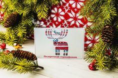 christmas card Новогодний подарок - подарочный сертификат vk.com/chudesaproject chudesapro.com