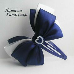 This Pin was discovered by Мар Ribbon Hair Bows, Diy Hair Bows, Diy Bow, Diy Ribbon, Ribbon Work, Ribbon Crafts, Handmade Hair Accessories, Girls Hair Accessories, Fabric Bows