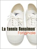 Le Monde de Serge Bensimon, Globe trotteur créatif. http://www.plumevoyage.fr/magazine/voyage/luxe/le-monde-de-serge-bensimon-globe-trotteur-creatif-octobre-2014/  The World of Serge Bensimon, Innovative globetrotter. http://www.plumevoyage.fr/en/magazine/voyage/luxe/the-world-of-serge-bensimon-innovative-globetrotter-october-2014/  #SergeBensimon #Innovative #GlobeTrotter #Bensimon #AddictedtoLove #HomeAutourduMonde #Design #Style #Lifestyle #Inspiration #NewBoutique #Pyramides