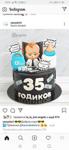 Cakes For Boys, Amazing Cakes, 30th, Cake Decorating, Birthday Cake, Desserts, Food, Kuchen, Chef Recipes