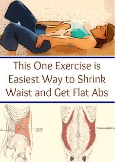 This exercise is not a secret but most of us do not include it into tummy workouts. It is most probably the easiest way to shrink your waistline and have flat abs if you perform this workout correc…