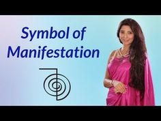 Symbol of Manifestation | Significance of Symbols | Dr. Jai Madaan - YouTube Signs From The Universe, Mehndi Designs, Self Improvement, Business Tips, Philosophy, Life Is Good, Spirituality, Symbols, Youtube