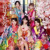 Kimi Ha Melody [CD & DVD]