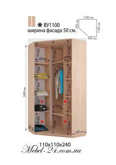 Шкаф купе ВУ 1100 угловой 110*110*240, угловой шкаф купе, фото, купить шкаф купе недорого, цена