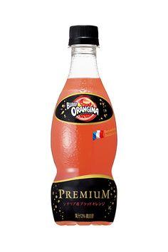 「ブラッドオランジーナ」希少なシチリア産ブラッドオレンジを使用した新フレーバー   ニュース - ファッションプレス