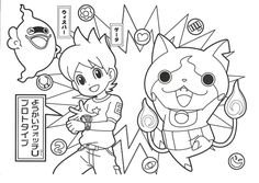 dessin-a-colorier-yo-kai-watch