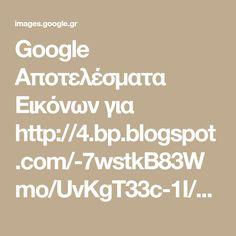 Google Αποτελέσματα Eικόνων για http://4.bp.blogspot.com/-7wstkB83Wmo/UvKgT33c-1I/AAAAAAAADr8/FR7EJr5I3GI/s640/bears+5+%CE%BD.jpg