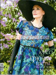 August 2015 Zhurnal MOD 589 crochet patterns made by Duplet, Zhurnal MOD crochet and knit patterns magazines. Bead embroidery kits. Duplet magazines authorised reseller via DaWanda.com