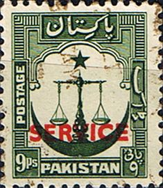 Pakistan 1948 Official SERVICE SG Fine Used SG Scott Condition Fine Used Only one post charge applied on multipule purchases Details N B Old Stamps, Rare Stamps, Vintage Stamps, Pakistani Rupee, Peter Pan Art, Postage Stamp Art, Indian Paintings, Stamp Collecting, Pakistan Zindabad