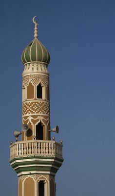 Pakistan: Mosque Loudspeakers Blare Call To Kill Christians…   Weasel Zippers