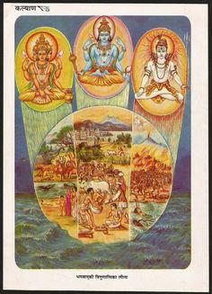 Lord Brahma, Vishnu & Shiva, The Creator Of Universe Vintage Kalyan (Hindi magazine) Gita Press, Gorakhpur. Hindu, Hindu Art, Shiva Shakti, Indian Art, Tantra Art, Deities, Indian Art Gallery, Krishna Art, Lord Vishnu Wallpapers