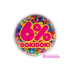 缶バッヂ/Colorful Rebellion ❤ liked on Polyvore featuring 6 dokidoki