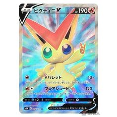 Pokemon 2021 S5R Rapid Strike Master Victini V Secret Rare Holo Card #072/070