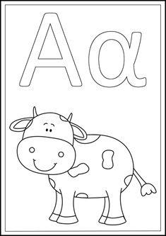 Ασπρόμαυρη αλφαβήτα με εικόνες για να την χρωματίσουν οι μαθητές μας σε μέγεθος Α4.   Alphabet Book, Special Education, Projects For Kids, Activities For Kids, Language, Symbols, Letters, School, Montessori