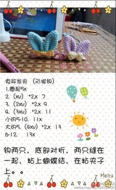 钩针兔耳朵发夹(图解) Crochet Hair Clips, Crochet Rings, Crochet Bows, Easter Crochet, Crochet Bunny, Crochet Hair Styles, Crochet For Kids, Crochet Crafts, Crochet Flowers