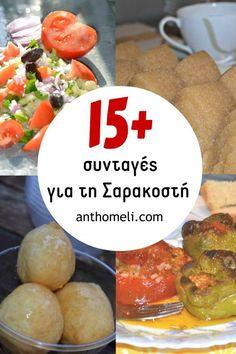 Πάνω από 15 ιδέες για νηστίσιμες συνταγές (σαρακοστιανά) Sweet Potato, Hamburger, Recipies, Potatoes, Bread, Vegetables, Food, Kitchens, Recipes