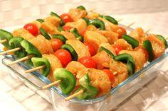 Brochettes de poulet au curry (au four)