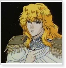 Legend of the Galactic Heroes Reinhard von Lohengramm Cosplay Costumes…