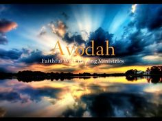 Agape - To Be in The Presence of YHVH