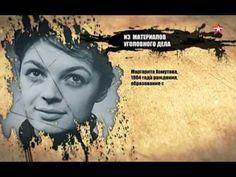Легенды советского сыска Идеальное преступление