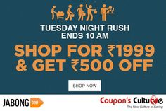 #Jabong #Coupons Get Flat Rs. 500 Off on minimum purchase of Rs. 1999 or above. #Shop Now