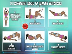 6 Moves for a flat tummy.  You can get your Fitness Ab Carver Pro here: http://amzn.to/1PgL6wa