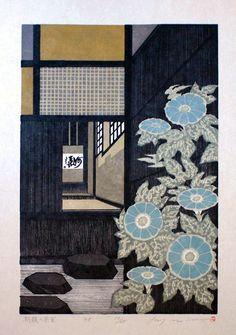 Ray Morimura, Morning Glory and Tea House, 2008, Woodblock, 11 3/4 x 17 3/4 in