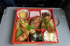 Ekiben from Nagoya Station by Luke Lai, via Flickr; Ekiben - eki meaning 'railway station' and ben, short for 'obento' (lunch box)