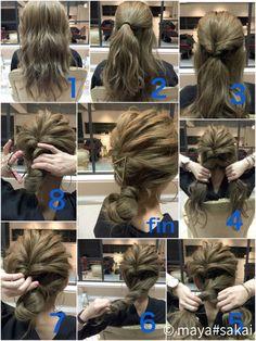 Up do bob 2a Hair, Hair Dos, Going Out Hairstyles, Easy Hairstyles, Up Styles, Short Hair Styles, Hair Upstyles, Hair Arrange, Hair Hacks