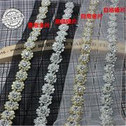 Diamond lace beaded lace accessories clothing accessories DIY beaded lace collar collar fitting clothes