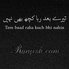 Tere Baad Raha Kuch Bhi Nahin by Ranjish.com on SoundCloud