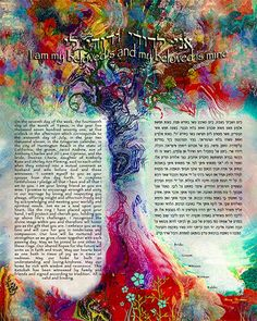 Tree of Life 1 Welcome to MyRabbisKetubah.com