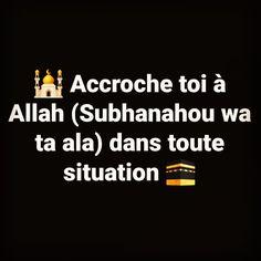 Allah God, Islam Allah, Hadith, Coran Islam, My Goals, Ramadan, Quran, Muslim, Religion