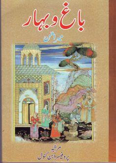 BAGH O BAHAR BY MEER AMAN IN URDU PDF