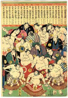 相撲絵 sumou-e