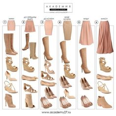 44 Lace up Street High Heels That Make You Look Cool - Shoes.- 44 Lace up Street High Heels That Make You Look Cool – Shoes Styles & Design sandals Cool Fashion Shoes - Fashion Terms, Fashion 101, Look Fashion, Fashion Shoes, Fashion Beauty, Fashion Dresses, Womens Fashion, Fashion Design, 80s Fashion