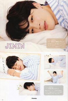 Jikook, Bts Jimin, Bts Bangtan Boy, Jungkook Sleep, Jhope, Park Ji Min, Foto Bts, Busan, Jimin Wallpaper