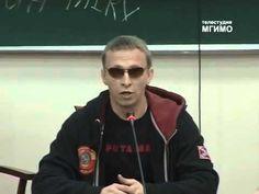 Легендарная лекция Ивана Охлобыстина в МГИМО! - YouTube