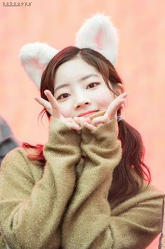Dahyun - Twice