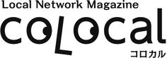 「colocal コロカル」ローカルを学ぶ・暮らす・旅する Type Design, Shibori, Company Logo, Japan, Logos, Bamboo, Okinawa Japan, Logo, Print Design