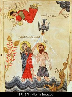 Baptism of Christ, folio 2V of Gospels of the painter Youhannès de Berkri (Vaspurakan), 1362 Armenian manuscript