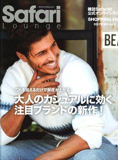 ☆☆☆ Safari Lounge 秋号 Vol.9✔️ ▪︎ 雑誌Safariの公式オンラインストアのサファリラウンジにAtlantic STARSの大人気モデルが爽やかに登場✨ こちらのモデル特殊素材を使用しており、紫外線が当たることで白から淡いブルーに変わる異色のスニーカー‼️ ▪︎ ANTARES(アンタレス) VSC-86B ▪︎ ◆店舗住所 Atlantic STARS 青山 東京都南青山6-3-10-1F 03-6321-6194 ▪︎ Open time 12:00-20:00(月-金)  11:00-20:00(土)  11:00-19:00(日.祝祭) ▪︎ Atlantic STARS 日本総代理店 株式会社CINQUE STELLE ▪︎ ◆Atlantic STARS公式ウェブサイト http://atlanticstars.co.jp ▪︎ ◆CINQUE STELLE オンラインストア http://www.cinque-stelle-shop.com