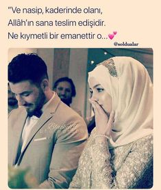 Arabic Love Quotes, Couple Pictures, Islam, Couples, Fashion Tips, Movie Posters, Married Couple Photos, Fashion Hacks, Fashion Advice