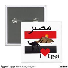 Ägypten - Egypt  Button