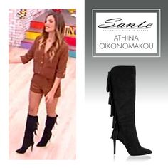 Athina Oikonomakou in SANTE Boots #BuyWearEnjoy #CelebritiesinSante Shop online: www.santeshoes.com