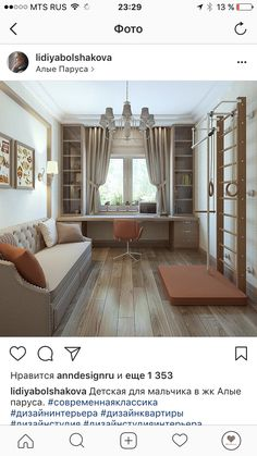 Home Decoration; Home Design; Home Storage;Table setting; home furniture; Small Home Offices, Home Office Space, Home Office Design, House Design, Study Room Design, Kids Room Design, Small Space Interior Design, Interior Design Living Room, Guest Room Office