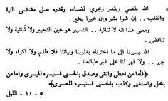 د.مصطفى محمود .. من كتاب حوار مع صديقي الملحد